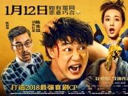《卧底巨星》曝终极沙龙网上娱乐 陈奕迅李荣浩双