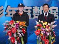 冯小刚百合奖向观众鞠躬致谢 携吴京公布沙龙网上娱乐数据