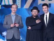 2017口碑沙龙网上娱乐出炉 黄晓明为影评人颁发黄金之眼
