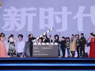 陈思诚执导《赞赞新时代》 王俊凯、杨洋将加入