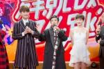 吴君如、焦俊艳携新片做客《天天向上》爆笑全场