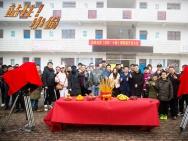 《站住!小偷》开机 郑云尤勇打造2018年喜剧大片