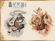 《西游记女儿国》曝开运五福海报 赵丽颖气质传神