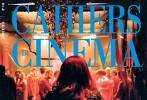 """昨日,影史上最具影响力电影杂志之一的法国《电影手册》刊发""""2018年最期待电影""""封面专题。由毕赣编剧并导演,汤唯、黄觉、张艾嘉、李鸿其、陈永忠等主演的《地球最后的夜晚》备受青睐,入选该片单。"""