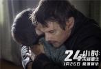 """将于1月26日国内上映的《24小时:末路重生》曝出伊桑·霍克的一组最新剧照。作为多次被提名奥斯卡金像奖的好莱坞知名男星,伊桑·霍克此次在本片中搭档金沙娱乐实力派女星许晴,挑战全新风格扮演孤胆硬汉杀手,亲身上阵完成一系列高难度动作枪战戏。走过二十余年""""文艺男神""""之路,伊桑·霍克逐渐从忧郁小生进化为颓废冷酷的职业杀手,令人期待。"""