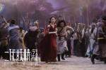 《二代妖精之今生有幸》曝特辑 刘亦菲下凡变妖精