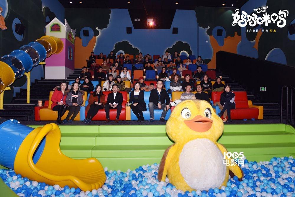 《妈妈咪鸭》专场放映 导演寄语中国未来动画市场