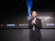 迷影精神赏曝年度十佳十烂片单 张译谈评委首秀