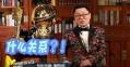 周游优乐国际:金球奖对奥斯卡评委有强烈心理暗示