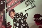 """由陈思诚导演的喜剧探案系列电影《唐人街探案2》将于2018年大年初一全国上映。今日片方发布了一套""""世界名侦探""""版海报,刘昊然、肖央、尚语贤、妻夫木聪等来自世界各地的侦探纷纷登上""""名侦探排行榜"""",而表情最为自信的王宝强却成""""落榜生"""",非常喜感。"""