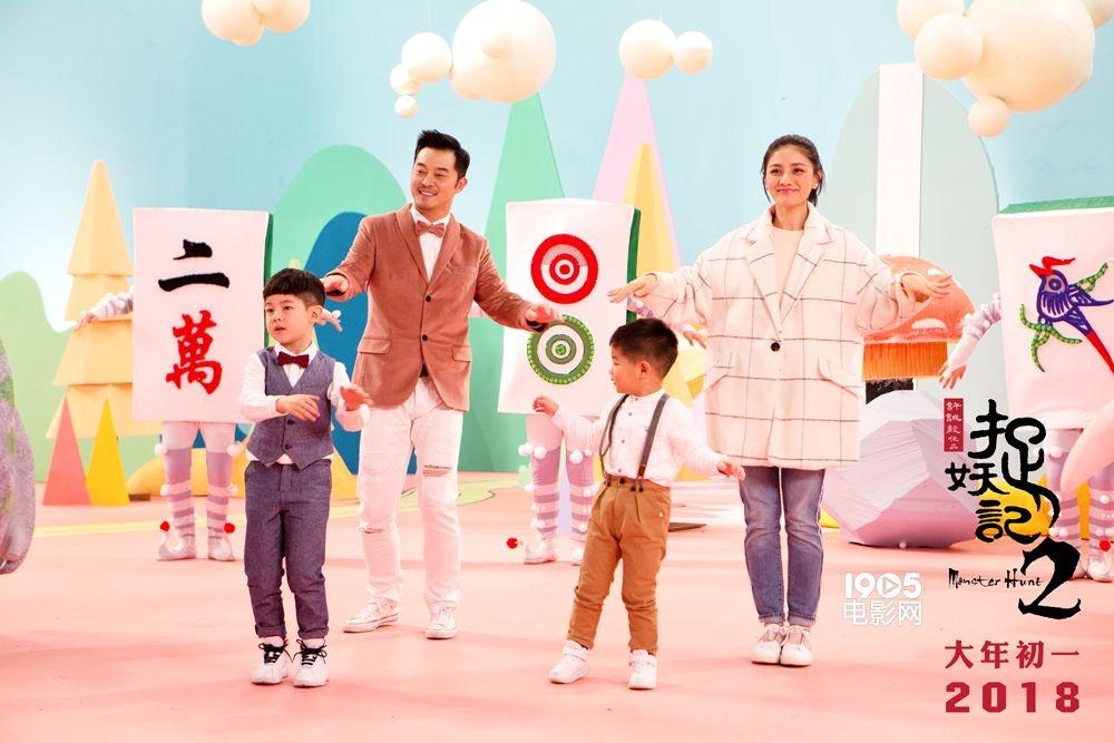 《捉妖记2》发MV 沙溢胡可安吉唱神曲智斗麻将妖