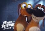 """动画电影一直深受广大影迷的喜爱,不仅小朋友爱看,就连很多成年人都为其""""沦陷""""。近年来,越来越多的高口碑动画电影引进国内,《功夫熊猫》系列、《疯狂动物城》、《寻梦环游记》、《天才眼镜狗》、《头脑特工队》……都取得了相当不错的口碑和票房成绩,带火了整个电影市场,国内观众对此类动画的需求也日益增长。2月2日,又一部国际高口碑动画电影《狗狗的疯狂假期》即将登陆内地市场,该片制作精良,集萌宠、温情、勇敢、励志、益智、成长等元素于一身,非常适合全家人共同观看,影片一经宣"""