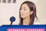 """李小璐""""夜宿门""""持续发酵 刘芸工作室也发文了!"""