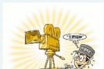 人民日报海外版:电影是艺术 应回归纯粹与真实