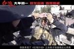 《红海行动》揭秘拍摄细节 黄景瑜克服恐高亲上阵