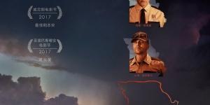 《三块广告牌》提名七项奥斯卡 3月2日国内上映