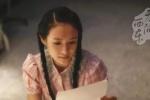 《无问西东》引发热议 新主流电影展现市场新趋势