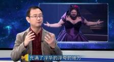 歌舞片《马戏之王》浮夸来袭 娱乐观众更高贵