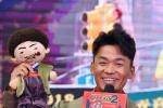 《唐探2》广东三城路演 刘昊然自夸女装