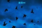 """""""子弹飞过已八载,一步之遥竟四年"""",姜文导演的第六部作品,也是他的""""民国三部曲""""今日迎来终章。二月五日,出品方""""不亦乐乎""""公布其新作《邪不压正》定档今年暑期,同时发布首款预告片与海报。预告片只有十五秒,姜文、彭于晏、廖凡、周韵、许晴五位江湖儿女纷纷登场。凉风骤起,满布西楼,只等一场酣畅山雨翩然而至,到故都北平,演绎一段飞檐走壁的快意恩仇。"""