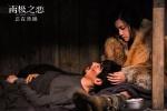 《南极之恋》曝赵又廷坠落冰海片段 本周最刺激