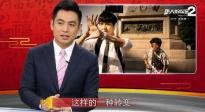 """""""唐探2""""光影联接全球华人 站在国际看沙龙网上娱乐"""