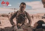 """电影《红海行动》即将于2月16日大年初一上映,与以往的春节档""""合家欢""""主题不同,作为军事动作大片,《红海行动》主打""""合家嗨""""。影片中将有飞机、坦克、军舰轮番上阵,一展金沙娱乐海军超强军事利器。今日,影片也发布了一支""""军事探秘之飞机""""特辑,特辑以空中载具装备作为主角,UH-1多功能战地直升机、C-130大力神涡桨运输机等现役主力装备一一登场亮相,堪称岁末军迷福利,影片的热血气质与轰烈本色也呼之欲出,叫人格外期待。"""