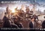 """电影《红海行动》即将于2月16日大年初一上映,与以往的春节档""""合家欢""""主题不同,作为军事动作大片,《红海行动》主打""""合家嗨""""。影片中将有飞机、坦克、军舰轮番上阵,一展中国海军超强军事利器。今日,影片也发布了一支""""军事探秘之飞机""""特辑,特辑以空中载具装备作为主角,UH-1多功能战地直升机、C-130大力神涡桨运输机等现役主力装备一一登场亮相,堪称岁末军迷福利,影片的热血气质与轰烈本色也呼之欲出,叫人格外期待。"""