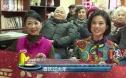 《中国沙龙网上娱乐报道》温暖走基层 陪伴老人喜庆过大年