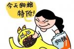 甜到齁!这个春节年夜饭没吃够,娱乐圈狗粮来凑!