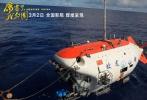 """""""蛟龙号""""是我国首台自主设计、自主集成研制的作业型深海载人潜水器,对于我国开发利用深海的资源有着重要的意义。"""