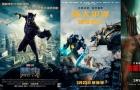 3月观影指南:漫威《黑豹》将登场 奥斯卡热门PK