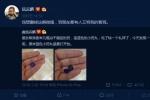 岳云鹏欲删除两年前这条微博 只因网友担心他智商