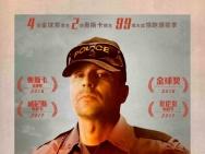 《三块广告牌》最佳男配特辑 暴躁警官疯狂飚戏