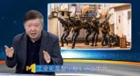 """中国优乐国际从制造到""""智造"""" 技术与艺术双剑合璧"""