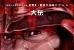 """由华纳兄弟影片公司出品,金奖名导史蒂文·斯皮尔伯格执导的科幻动作冒险巨制《头号玩家》将于3月30日在中国内地与北美同步上映。今日片方曝光一支""""再续传奇""""预告片和全新电影角色海报,进一步展示了影片惊艳壮观的视觉效果和热血沸腾的宏大场面,以及燃爆荷尔蒙的全民激战。"""