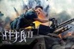 中国电影文化产业蓬勃发展 讲好新时代中国故事