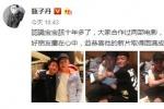 甄子丹微博晒出朋友聚会照片 与王宝强亲昵搂抱