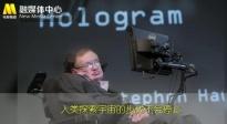 走进沙龙网上娱乐《万物理论》片场 缅怀著名物理学家霍金