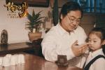 《玲珑井》3.16上映 取材民间传说挖掘人性底线