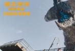 """《环太平洋:雷霆再起》今日发布""""奋起反抗""""版预告,通过超燃大场面和逼真特效的呈现,电影向我们展示了一个全新的视觉奇观世界:怪兽再袭地球摧毁城市,身处水深火热的人类创造出自己的""""怪兽""""——机甲来抵抗怪兽。熊熊战火已经燃起,面对怪兽的肆虐,热血少年全力集结,机甲火力全开猛烈回击,终极之战顷刻打响!"""