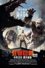 《狂暴巨兽》预告曝巨兽毁城场面 强森