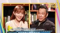"""王学圻脱贫""""星""""主张 文艺工作者应担好宣传使命"""