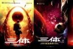 亚马逊有望拍剧版《三体》 拟拍三季投资10亿美元