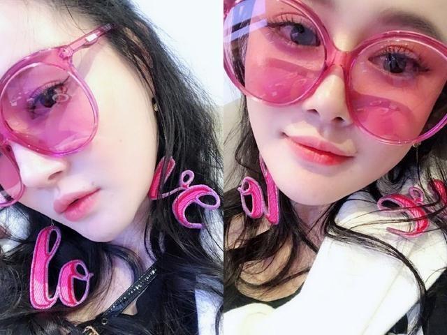 冉莹颖发文感叹女人要独立 网友:脸又变了?