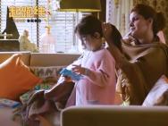 印度沙龙网上娱乐《起跑线》曝沙龙网上娱乐 4月4日解除教育焦虑