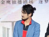 《远大前程》开播发布会 袁弘热血演绎逐梦历程