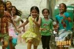 《起跑线》曝终极预告 印度父母花式应对上学难
