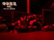 《夺命来电》定档4月13 斯蒂芬·金改编作品首来华