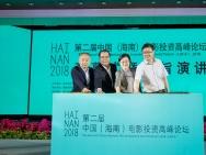 冯小刚提议讨论票补得失 陈思诚鼓励沙龙网上娱乐人打造IP